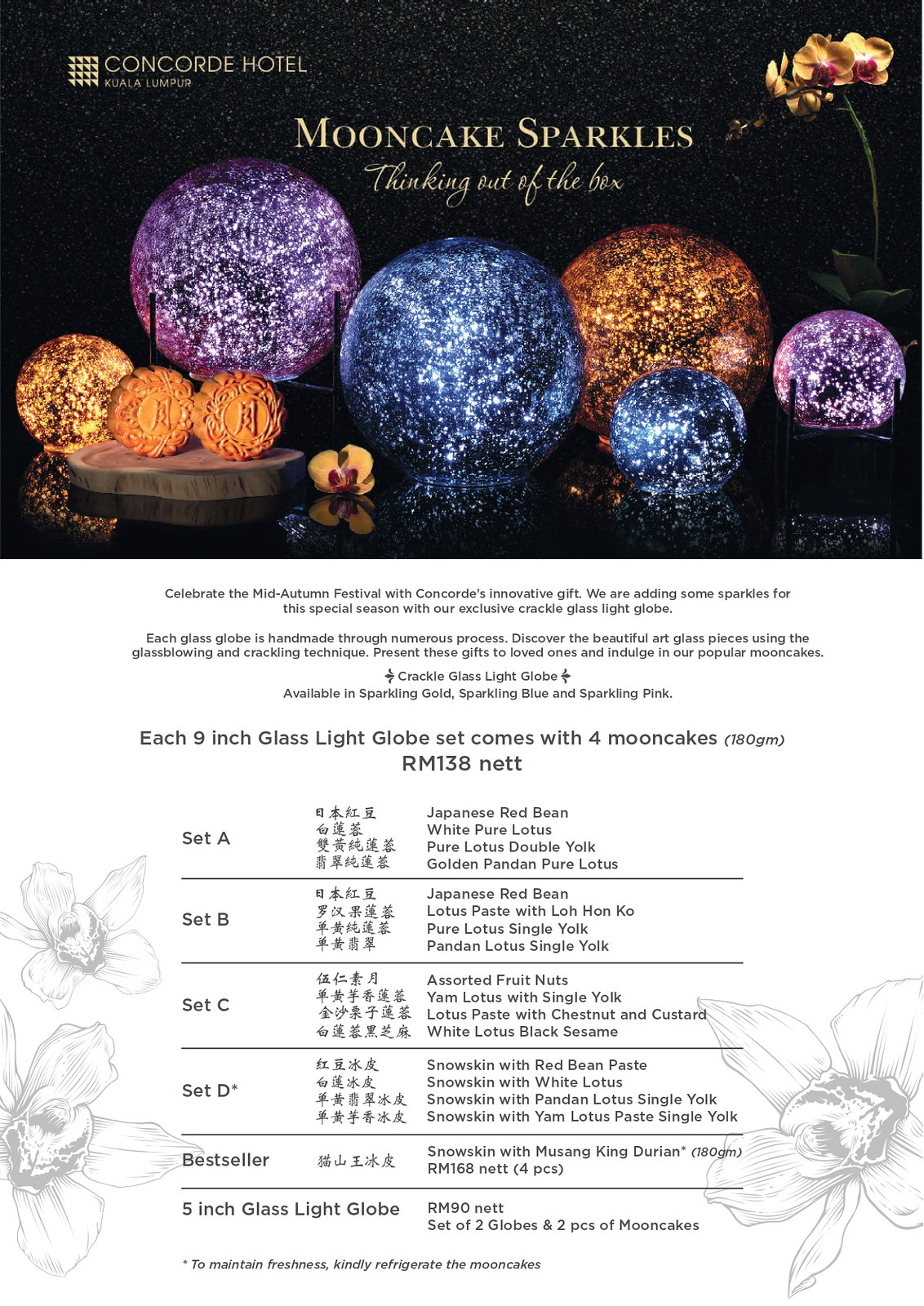 Concorde-Mooncake-Sparkles-Flyer-2019_pages-to-jpg-0001