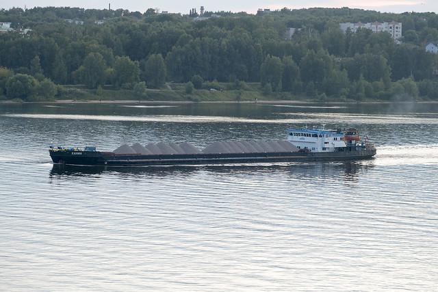 Dry-cargo vessel