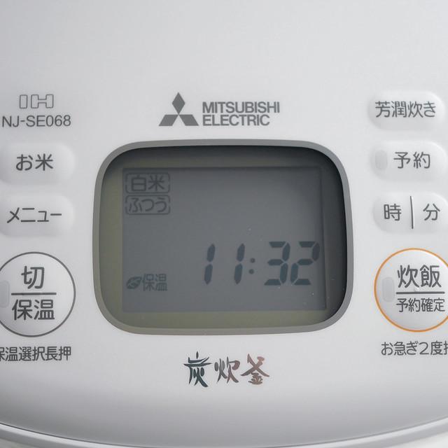 三菱電機 ジャー炊飯器 NJ-SE068-W 備長炭 炭炊釜 4902901760679