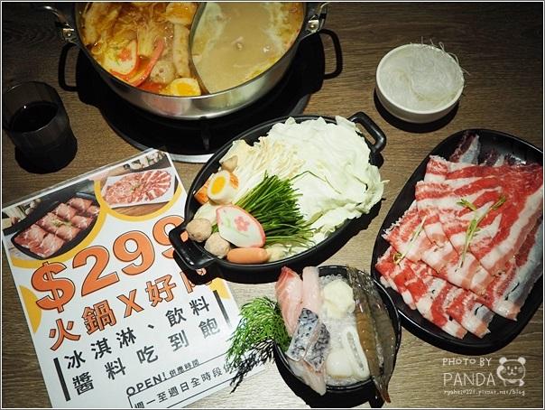 肉多多火鍋-中壢中山店 (21)
