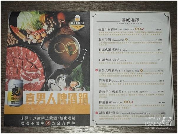 肉多多火鍋-中壢中山店 (3)