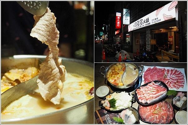 肉多多火鍋-中壢中山店 (1)