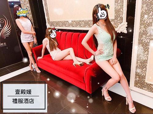 迪士妮商務會館 9P夜生活 高雄制服店 制服店