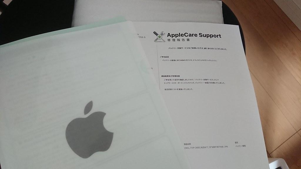appleのクリアファイル