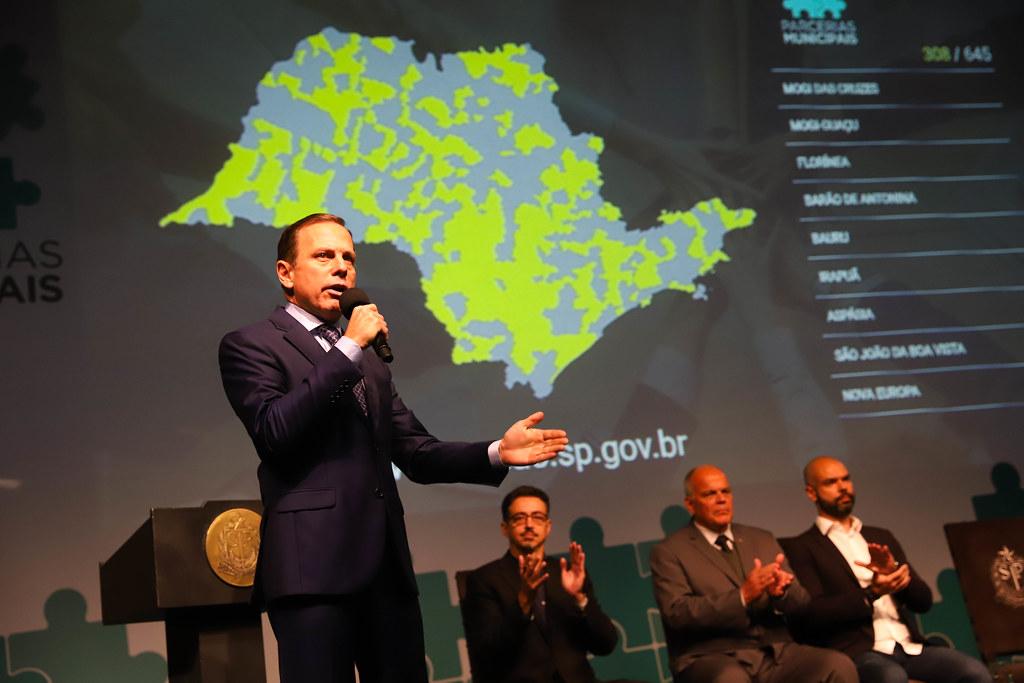 Lançamento do Programa de Parcerias da Secretaria de Desenvolvimento Regional