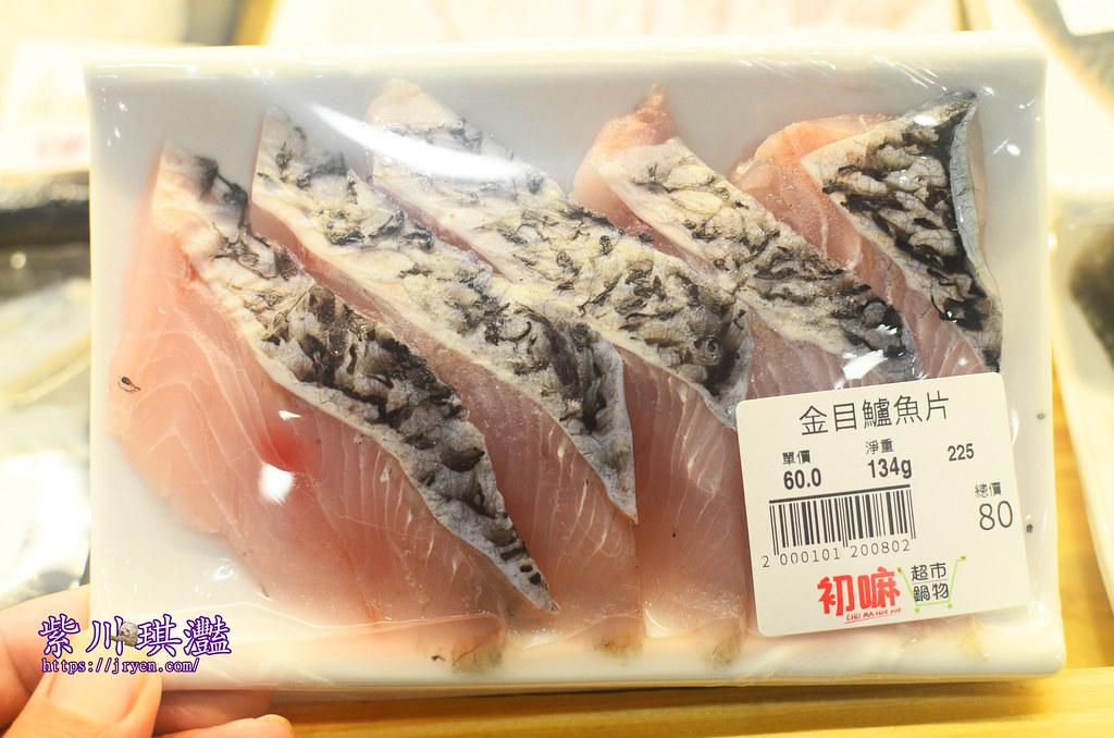 金目鱸魚片-0001