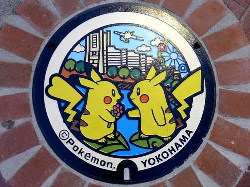 Yokohama Kanagawa, manhole cover 5 (神奈川県横浜市のマンホール5)