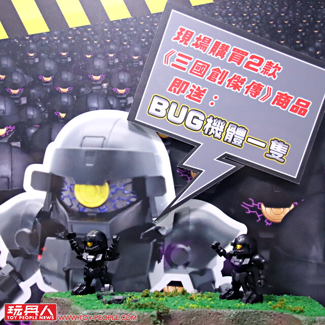 玩具探險隊 BANDAI SPIRITS【HOBBY EXHIBITION組裝模型特展】現場報導!《機動戰士鋼彈》、《七龍珠》、《哆啦A夢》、《假面騎士》......海量組裝模型登場!