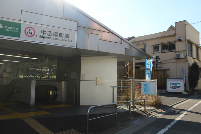 zuikoji-gosyuin013