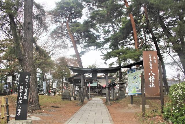 kawanakajima-gosyuin014