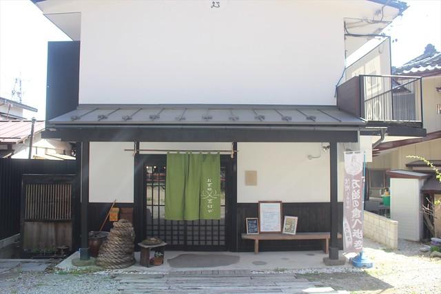 suwashimoharui-gosyuin033