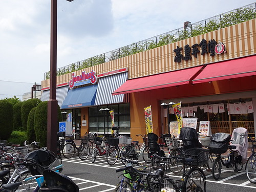 板橋区立熱帯環境植物館の近くのスーパー