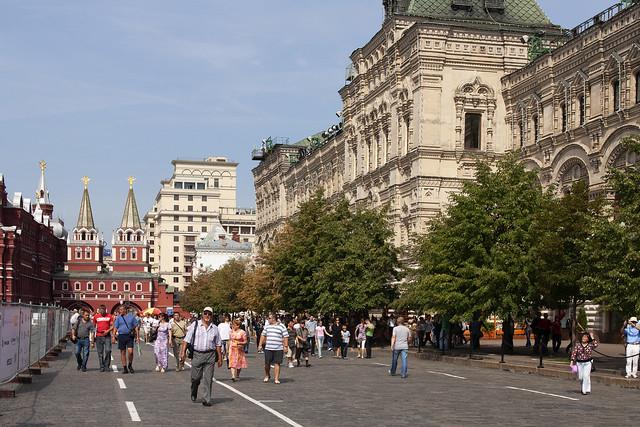 Kremlin 1.8 Moscow, Russia