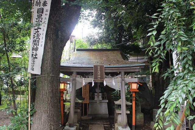 kamimeguro-gosyuin004