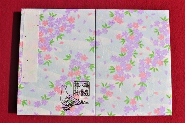 hatomori-gosyuin005