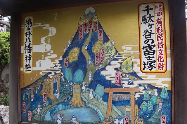 hatomori-gosyuin019
