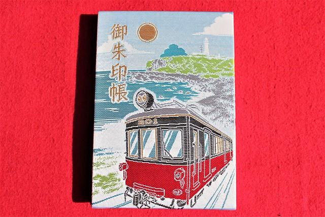 銚子電鉄とコラボした御朱印帳(3種類)