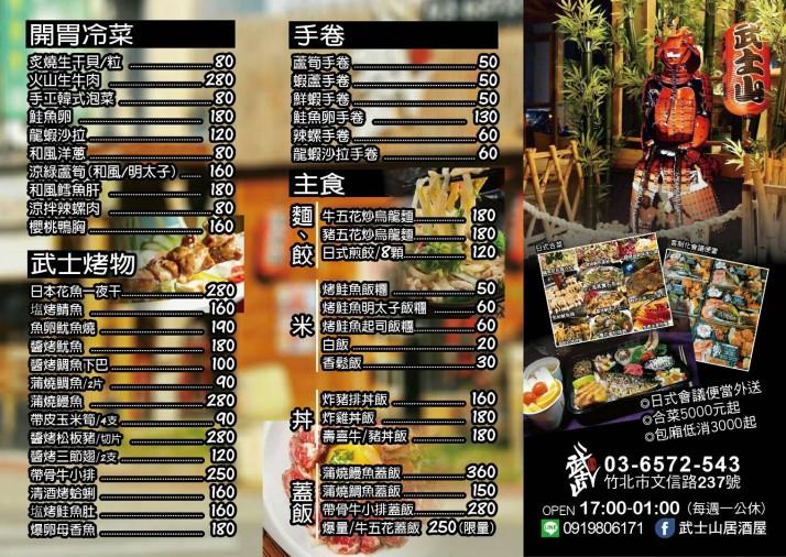 543_menu1