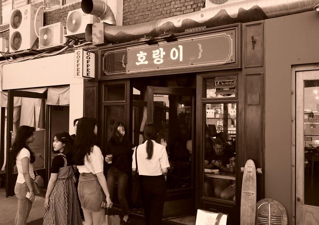 Seoul Korea Sewoon Maker City arcade with new-school coffee shop -