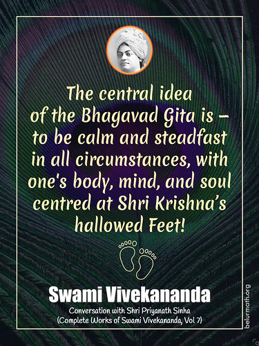 Swami Vivekananda Quotation