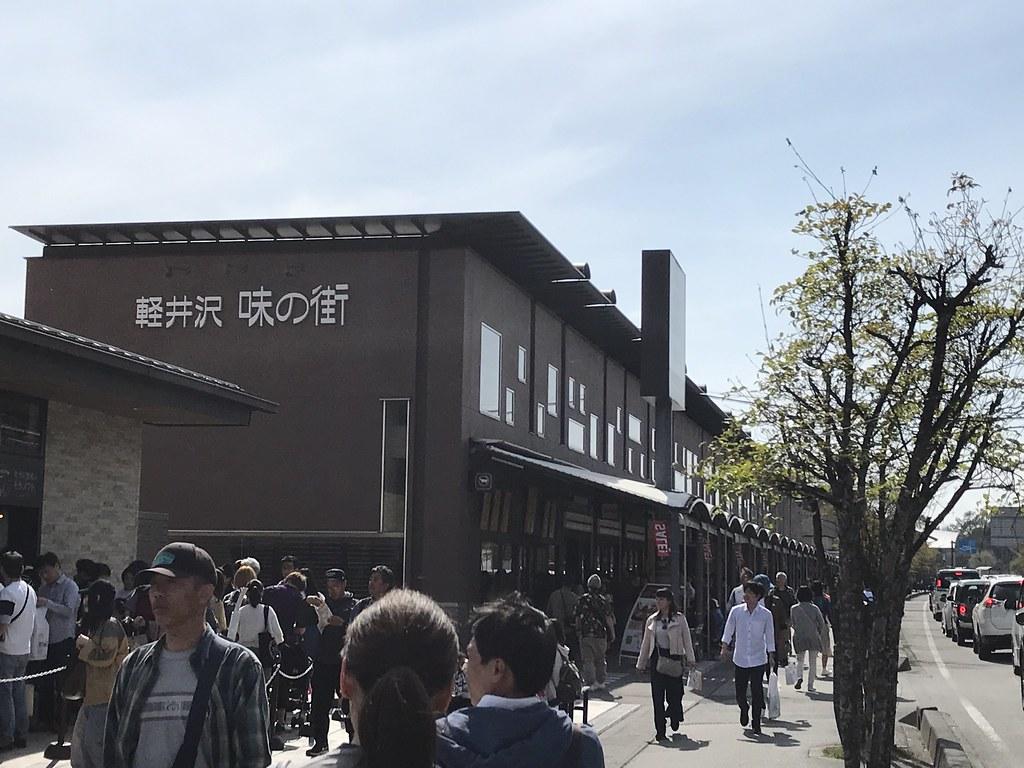 Meijitei