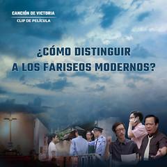 """Películas Cristianas en español """"Canción de victoria"""" Escena 2 - ¿Cómo distinguir a los fariseos modernos?"""