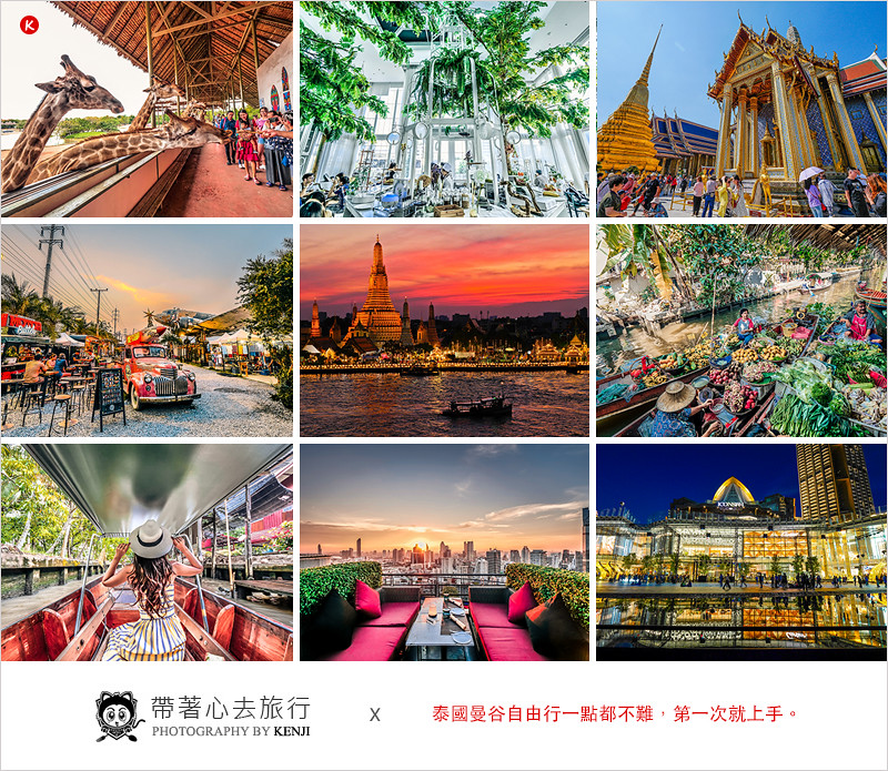 2019-th-travel-new-01