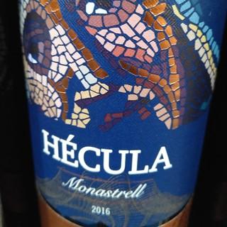 """""""Hécula"""" además del nombre de un #vino sería el nombre romano de #Yecla si no fuera porque esto es una invención literaria del escritor José Luis Castillo-Puche Yecla no tuvo pasado romano pero sí presente y futuro #referentesclásicos #losreferentesdemisa"""