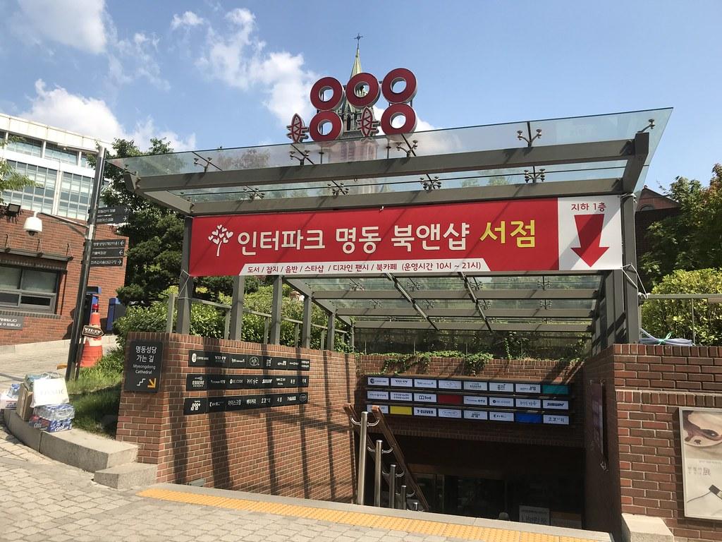 Myeongdong and yongsan