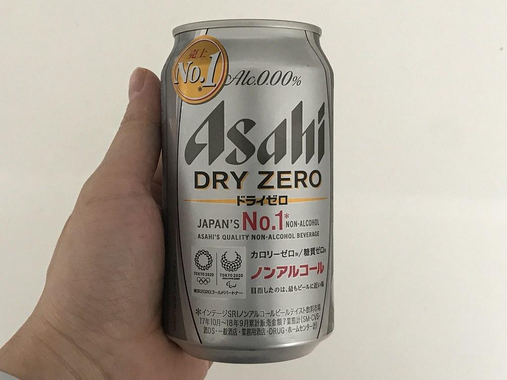 Liquor 201908