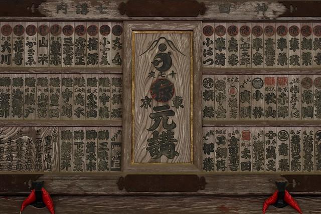 Kitaguchi-hongu Sengen Shrine