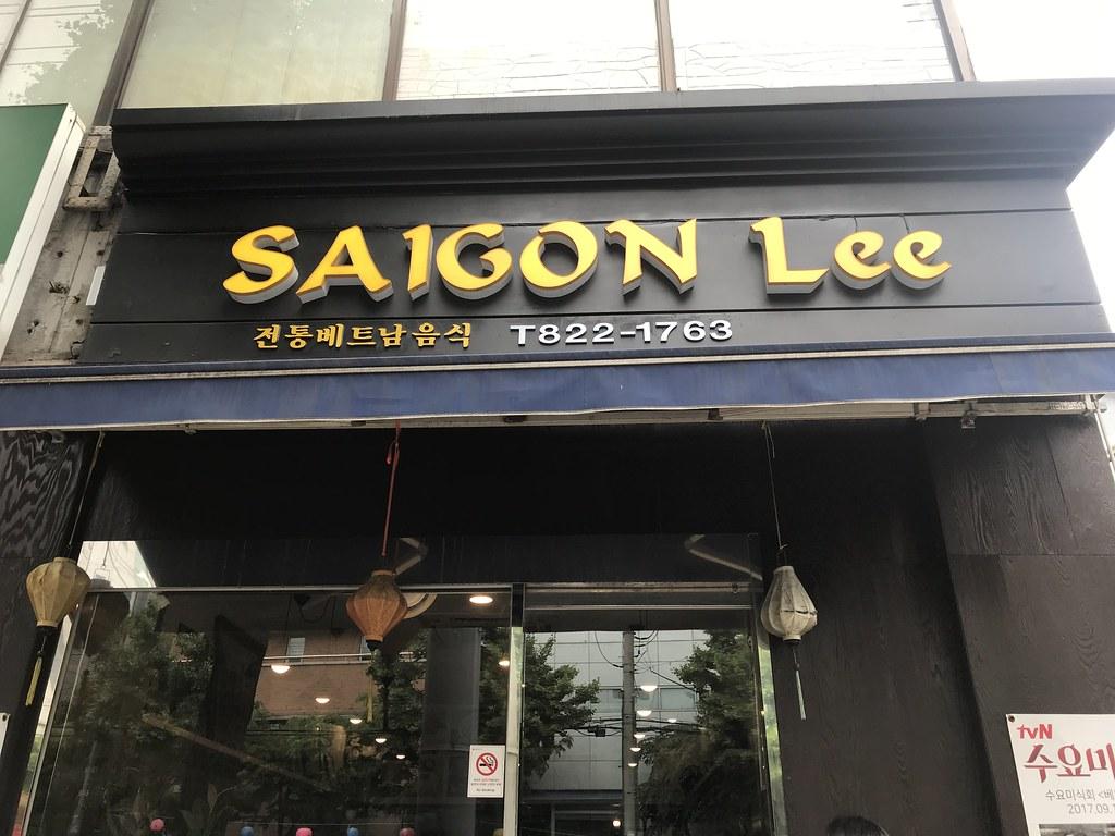 Saigon lee