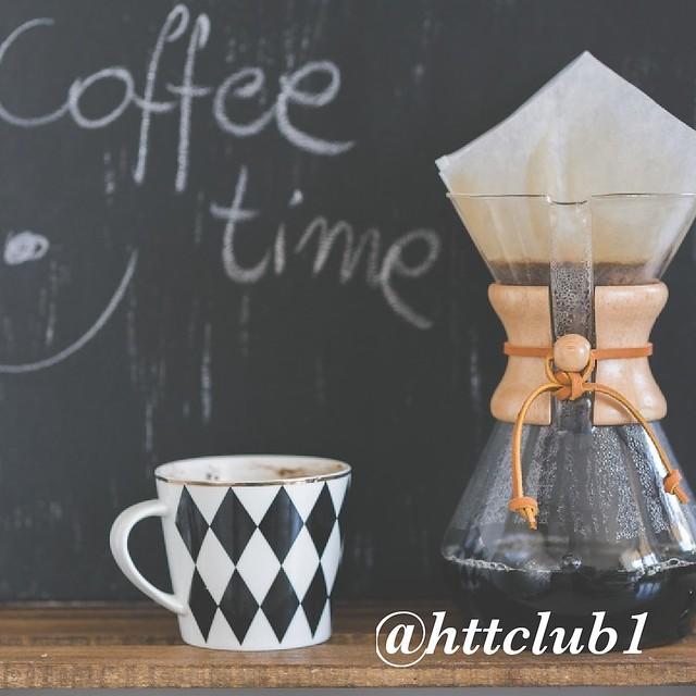 Coffee time, happy weekend