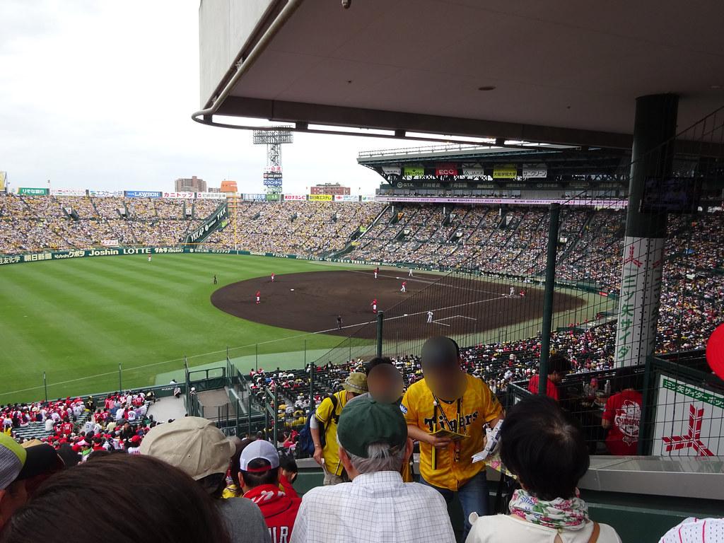 Hanshin Koshien Stadium 阪神甲子園球場