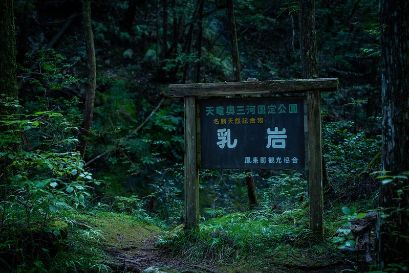 @Chiiwa Nikon D810+Tamron45mm