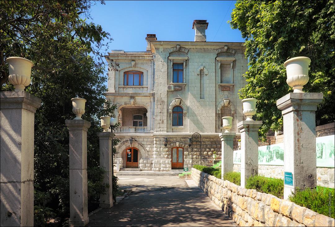 Ливадия, Крым