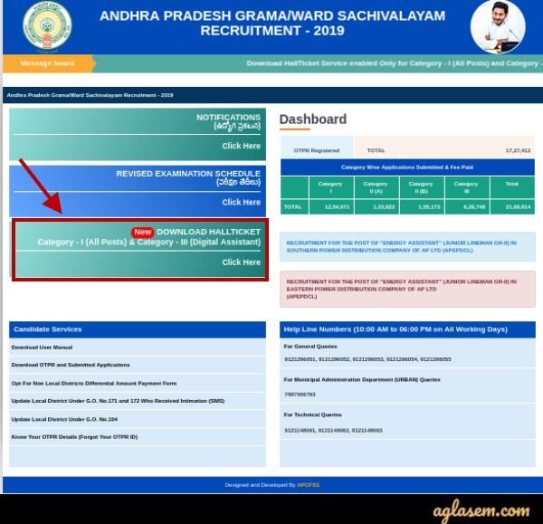 AP Grama Sachivalayam Hall Ticket / Admit Card 2020
