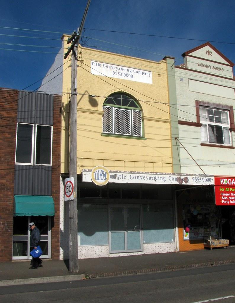 Ex Shop, Kogarah, Sydney, NSW.