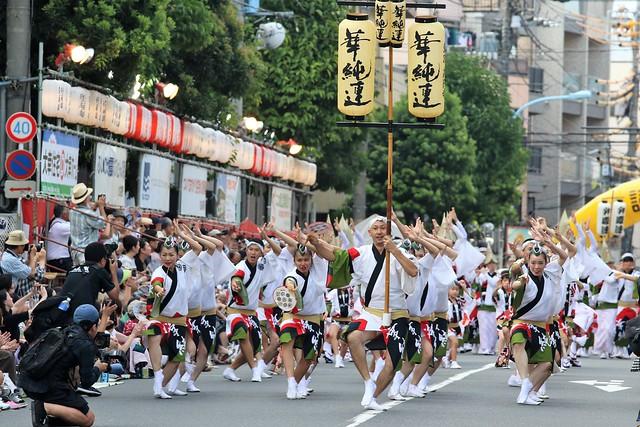 Kouenji Awa Dance 2019
