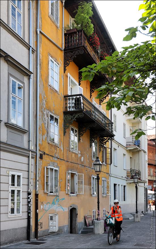 Любляна, Словения
