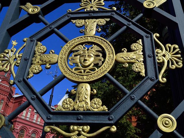Gate to Alexander Garden