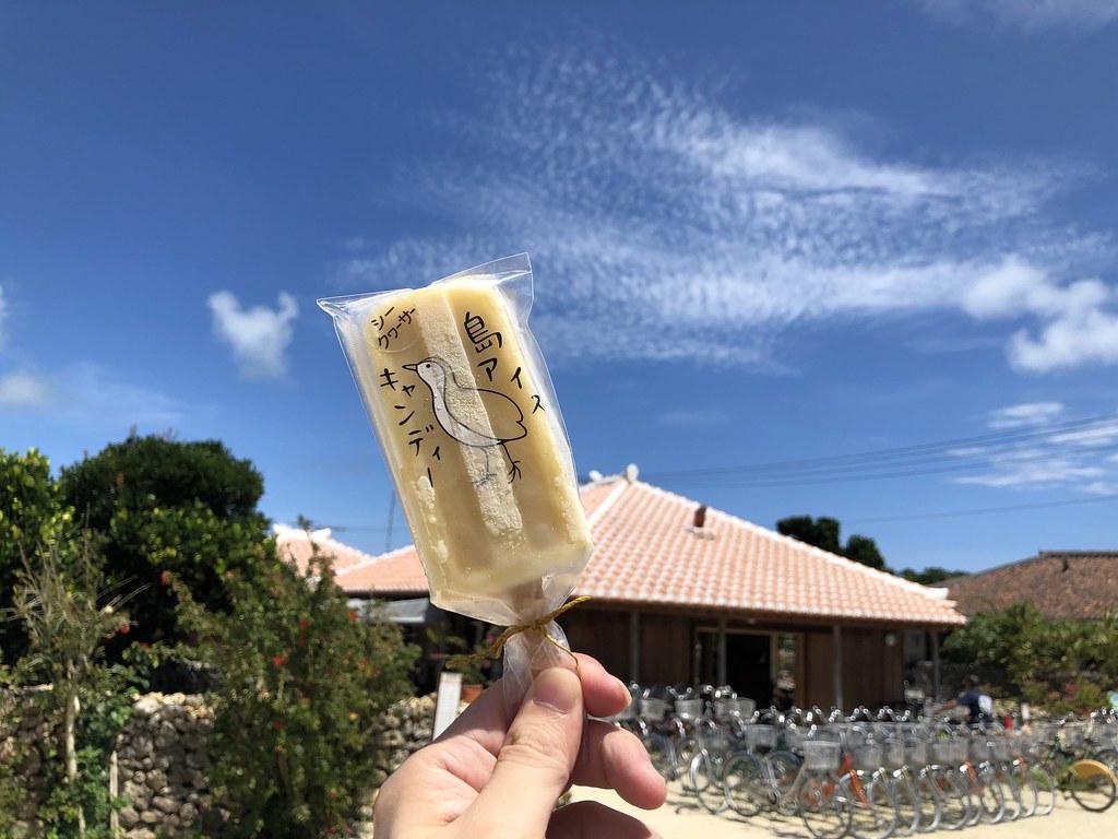 島アイスキャンディー