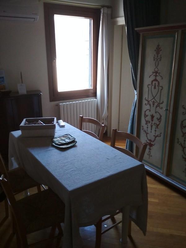 Венеция - Апартаменты