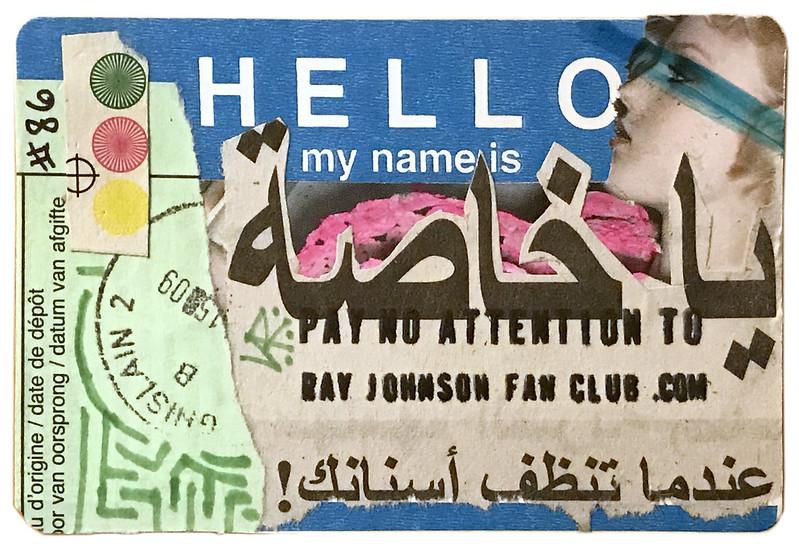 rjfc sticker # 86