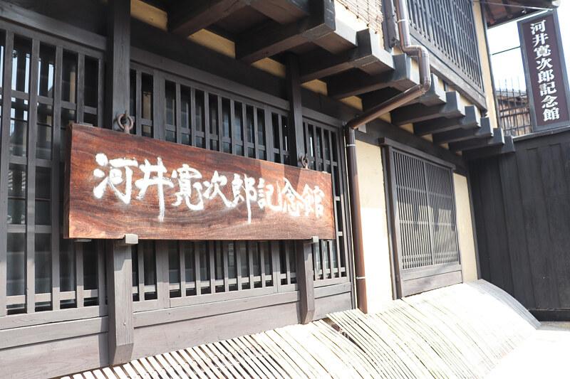 sekainekoaruki_1