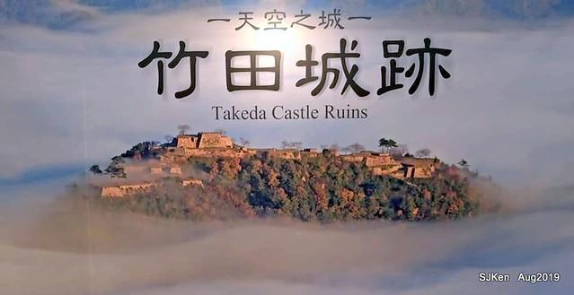 2019 Autumn seasonal travel exhibition at Taipei, Taiwan, SJKen, 23 ~ 26, Aug, 2019