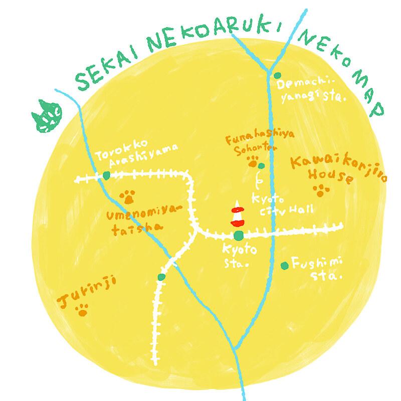 sekainekoaruki_5