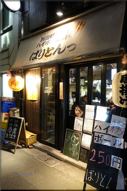Photo:2019-06-06_T@ka.の食べ飲み歩きメモ(ブログ版)_ 気楽にハイボールとおでんを楽しめます!【飯田橋】ばりとんっ_08 By:Taka Logbook