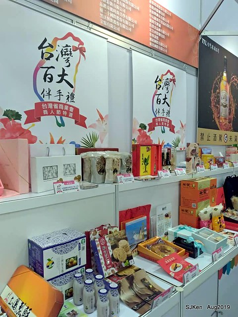 2019 Taiwan Food , Beverage & Souvenir exhibition at Taipei, Taiwan, SJKen, 23 ~ 26, Aug, 2019