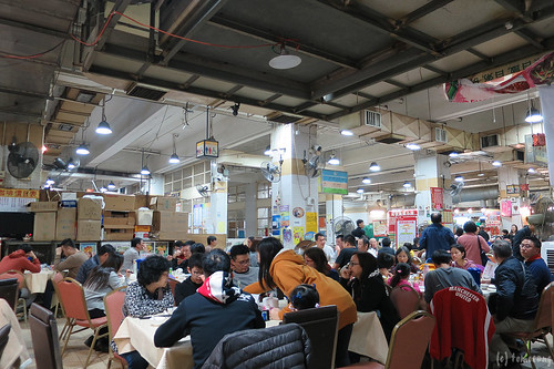 Shek Tong Tsui Market and Cooked Food Centre